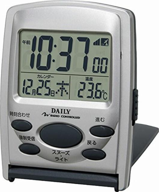 リズム時計工業 DAILY デイリー 電波目覚まし時計...