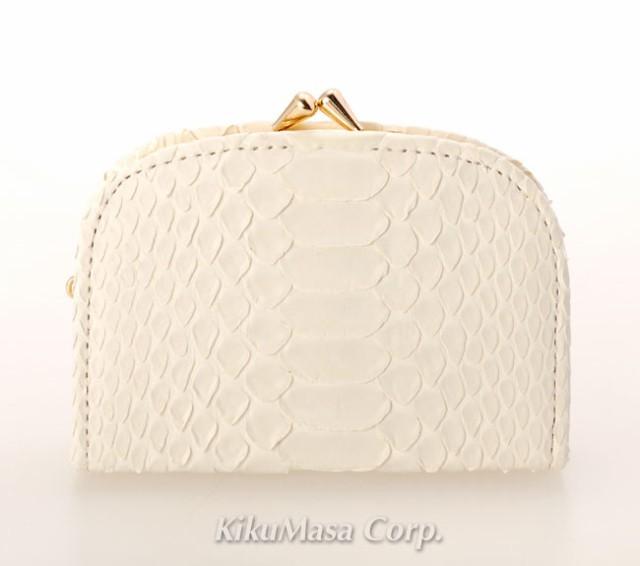 白蛇三角がま口小銭入れ wsw-1005 (ホワイト) ...