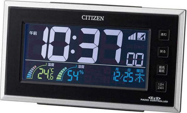 【CITIZEN/リズム時計】パルデジットネオン121...