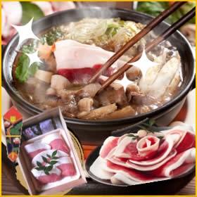 丹波篠山産!ぼたん鍋用猪肉上ロース(300g)