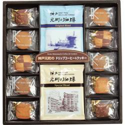 【47%OFF!】神戸元町の珈琲&クッキー[ギフト ...