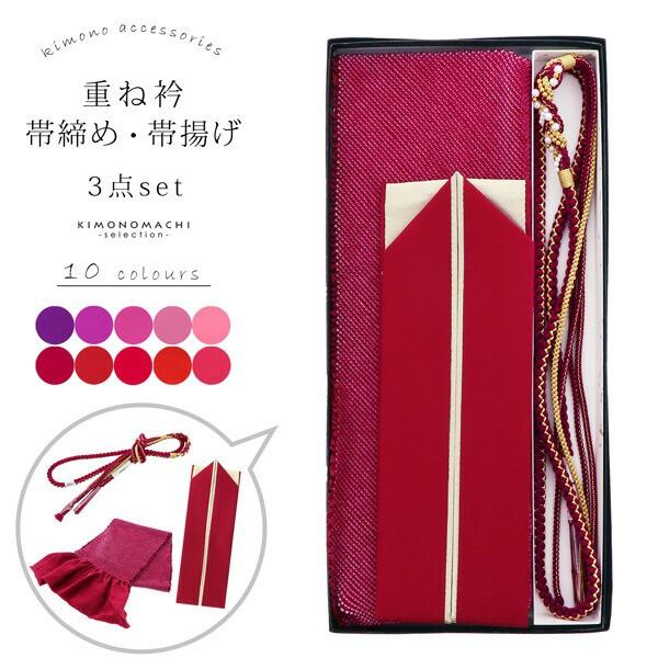 【あす着対応】 絞りの正絹帯揚げ 飾り付き正絹帯...