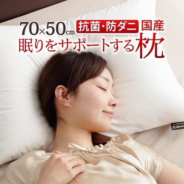 枕 低反発 洗える リッチホワイト寝具シリーズ 新...