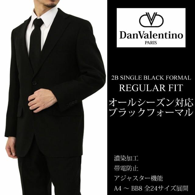 2ツ釦ブラック フォーマル スーツ シングル パン...
