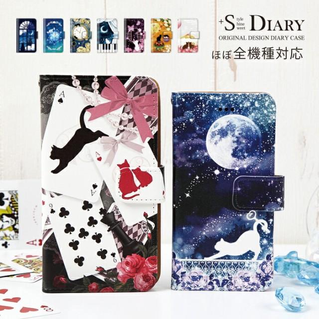 iPhone ケース 手帳型 きれい 動物 かわいい キャ...