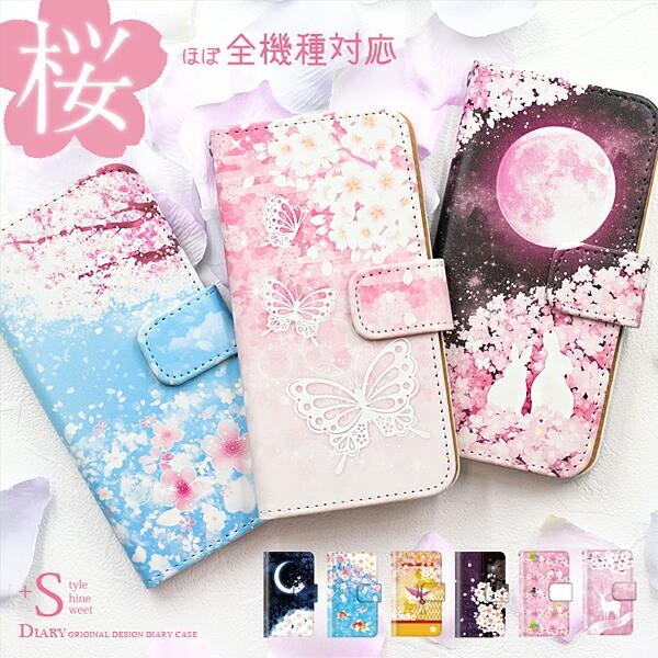 全機種対応 スマホケース 手帳型 iPhone7 SOV32 S...