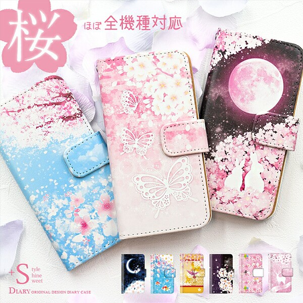 iPhone ケース 手帳 花 きれい 動物 ユニーク SOV...