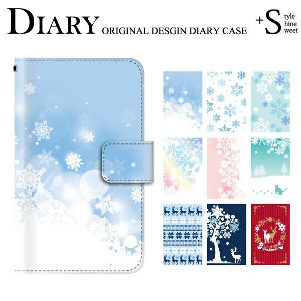 SC-04J Galaxy Feel sc-04j ギャラクシー 手帳 ケ...