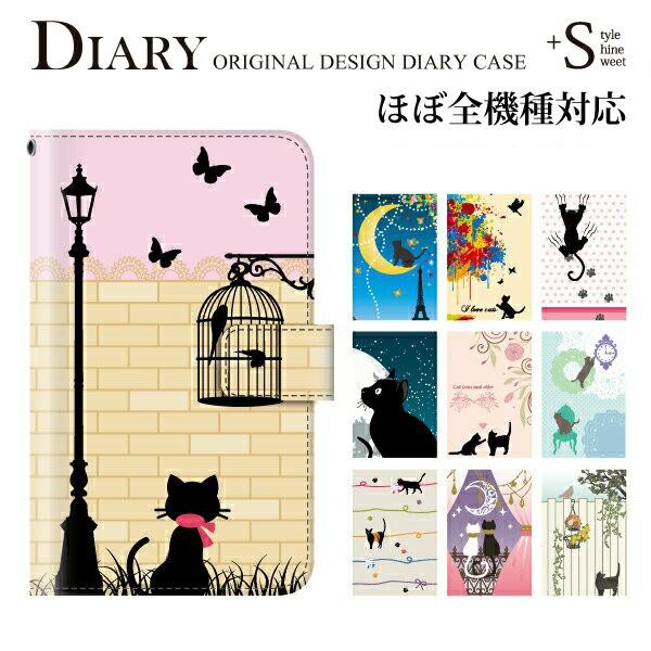 スマホケース iPhone ケース 手帳型 iPhone7 iPho...