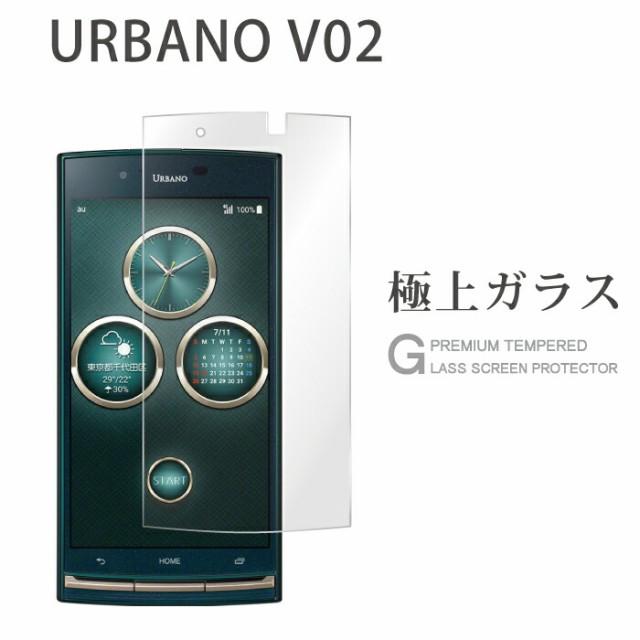 URBANO V02 KYV34【KYV34 強化ガラス 液晶保護フ...