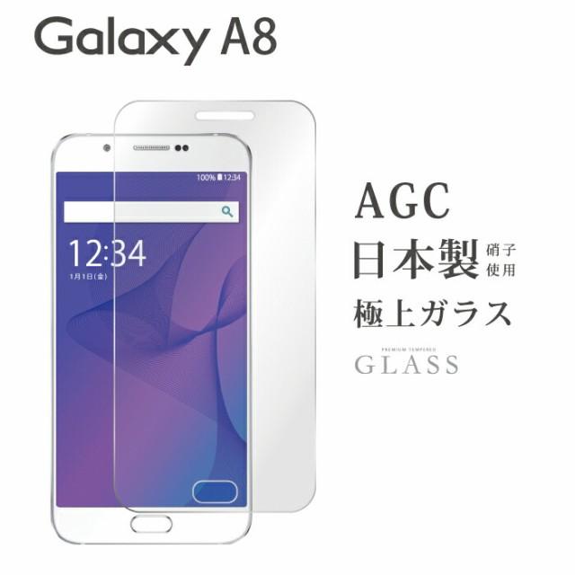 Galaxy A8 SCV32 【SCV32 強化ガラス 液晶保護フ...