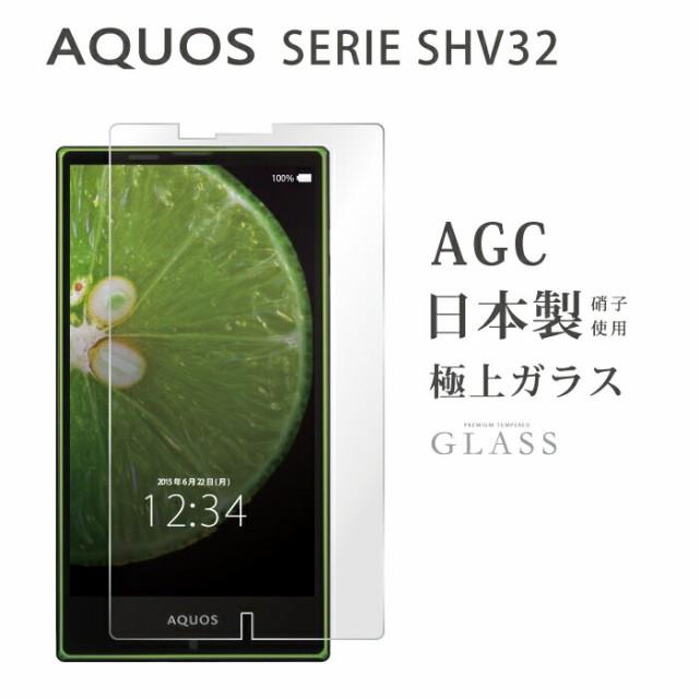 AQUOS SERIE SHV32 【SHV32 強化ガラス 液晶保護...