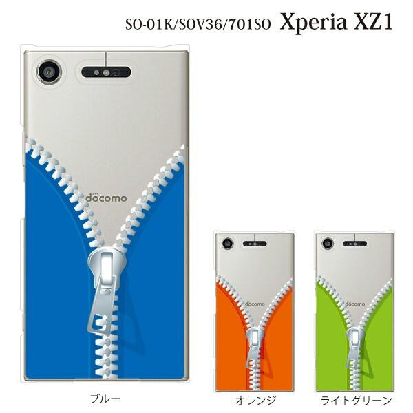 スマホケース xperia sov36 ケース xperia xz1 so...