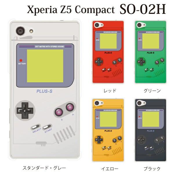 Xperia Z5 Compact SO-02H カバー ハード/エクス...