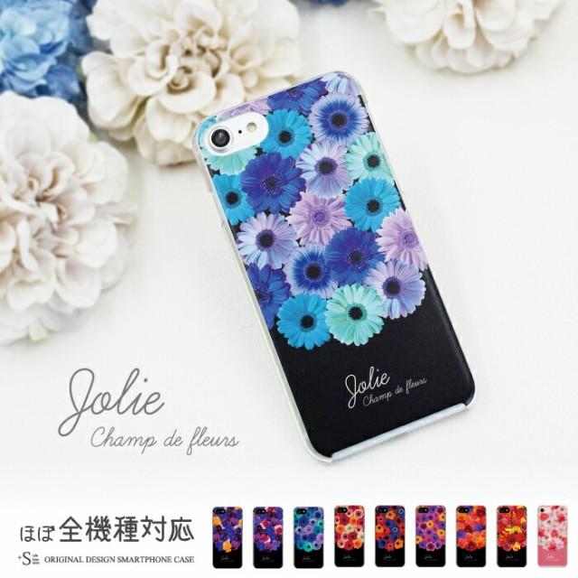 iphone7 ケース iphonex スマホケース xperia xz1...