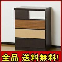 【送料無料!ポイント2%】カラーチェスト 60-5D ...