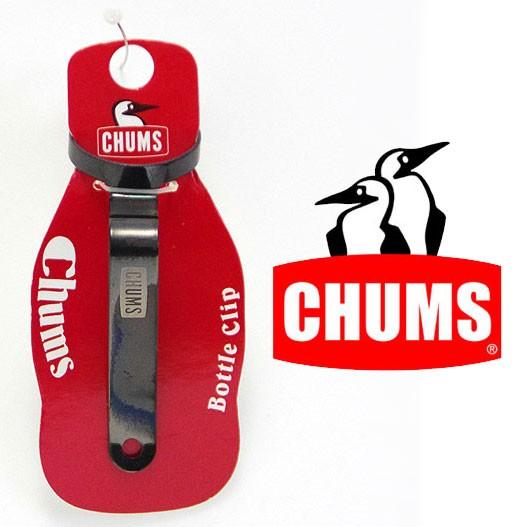 チャムス ボトルホルダー CH62-0109 ボトルクリッ...