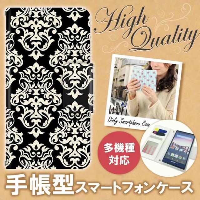 手帳型 多機種対応 スライド式 高級 ドレスマ TH-...