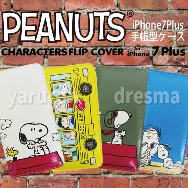 iPhone7Plus 手帳型ケース ピーナッツ フリップカ...