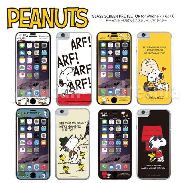 iPhone7 iPhone6、6s対応 ピーナッツ スヌーピー ...