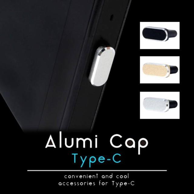 アルミニウム Type-C キャップ タイプCキャップ T...