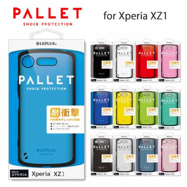 Xperia XZ1対応 SO-01K SOV36 ケース カバー 耐衝...