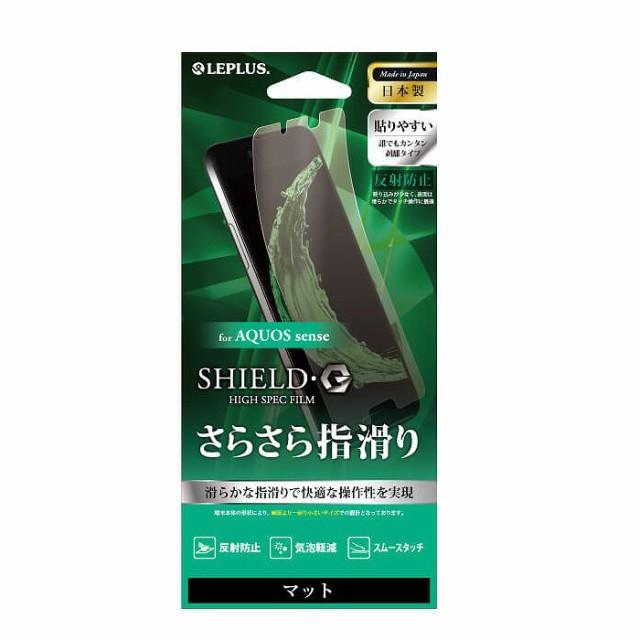 AQUOS sense対応 SH-01K SHV40 保護フィルム SHIE...