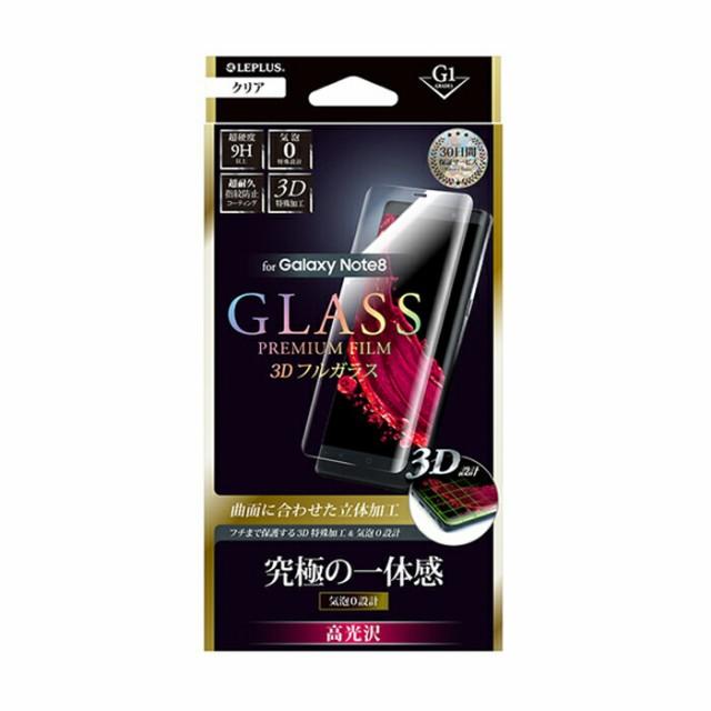 Galaxy Note8対応 SC-01K SCV37 ガラスフィルム G...