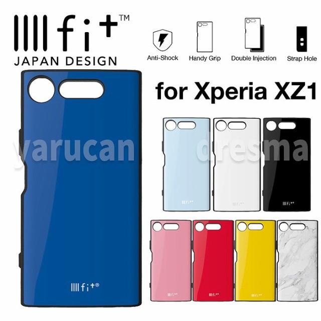Xperia XZ1 SO-01K SOV36 ケース カバー iiifit ...