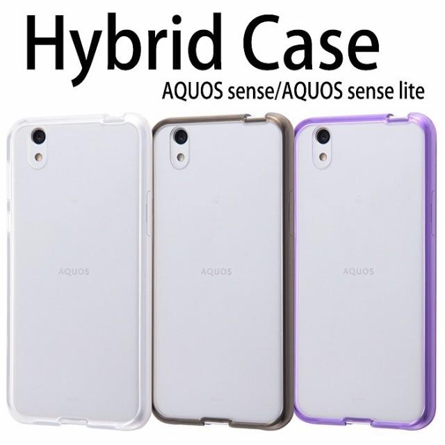 AQUOS sense対応 ケース カバー ハイブリッドケー...