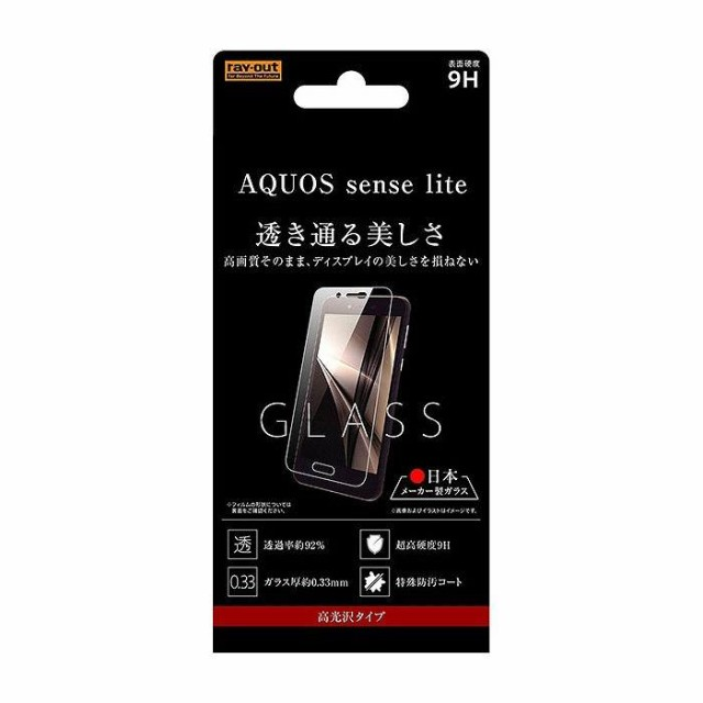 AQUOS sense lite SH-M05 ガラスフィルム 液晶保...