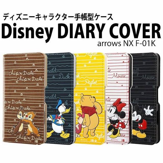 arrows NX F-01K 手帳型ケース ディズニー Disney...