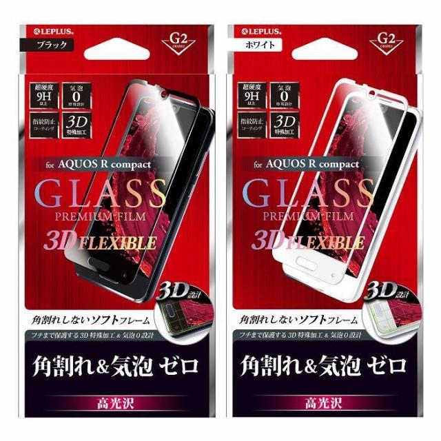 AQUOS R compact ガラスフィルム 液晶保護ガラス ...