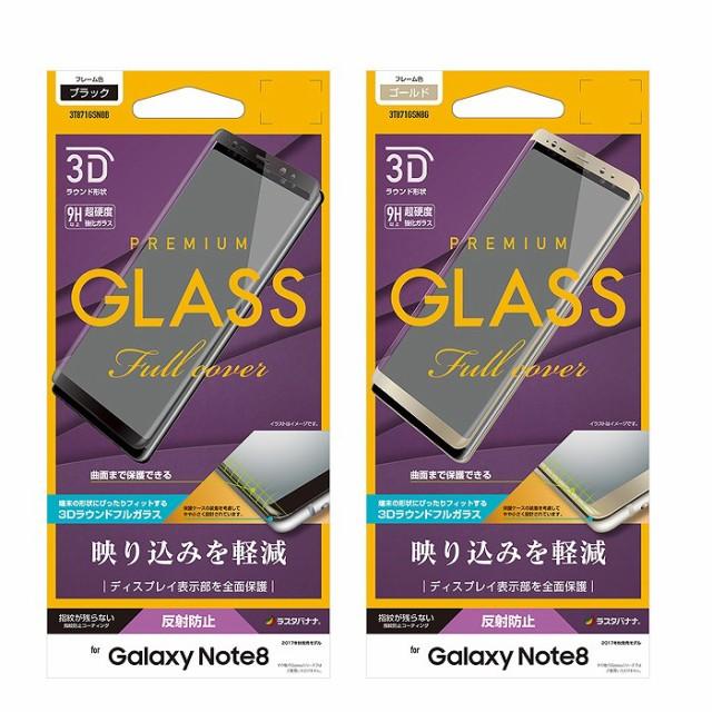 Galaxy Note8 SC-01K SCV37 フィルム 液晶保護フ...