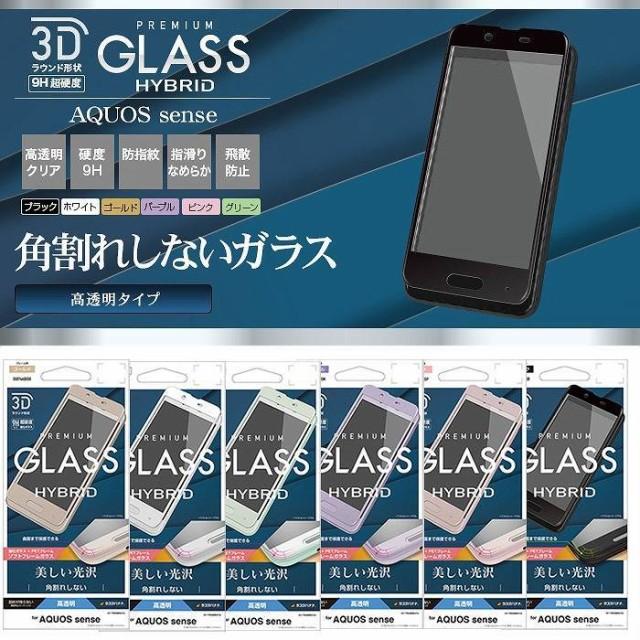 AQUOS sense SH-01K SHV40 フィルム 液晶保護フィ...