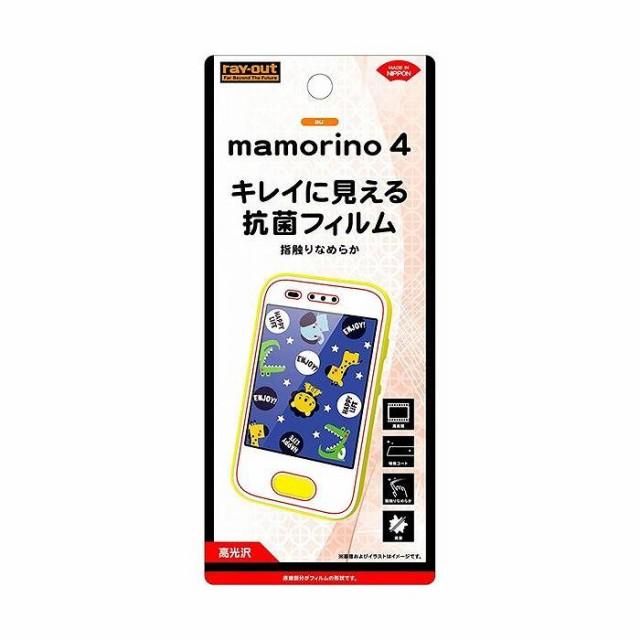 au mamorino 4 フィルム 液晶保護フィルム 指紋防...