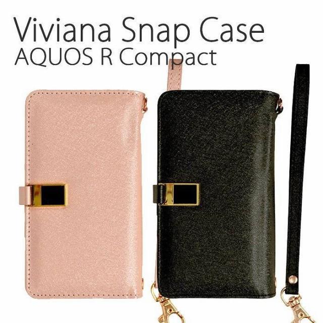 AQUOS R compact SHV41 ケース/カバー 手帳型ケー...