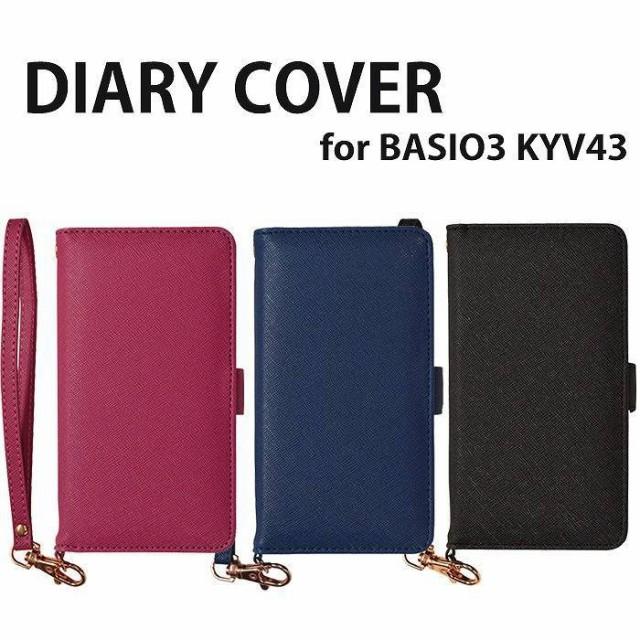 BASIO3 KYV43 ケース カバー 手帳型 ブックタイプ...