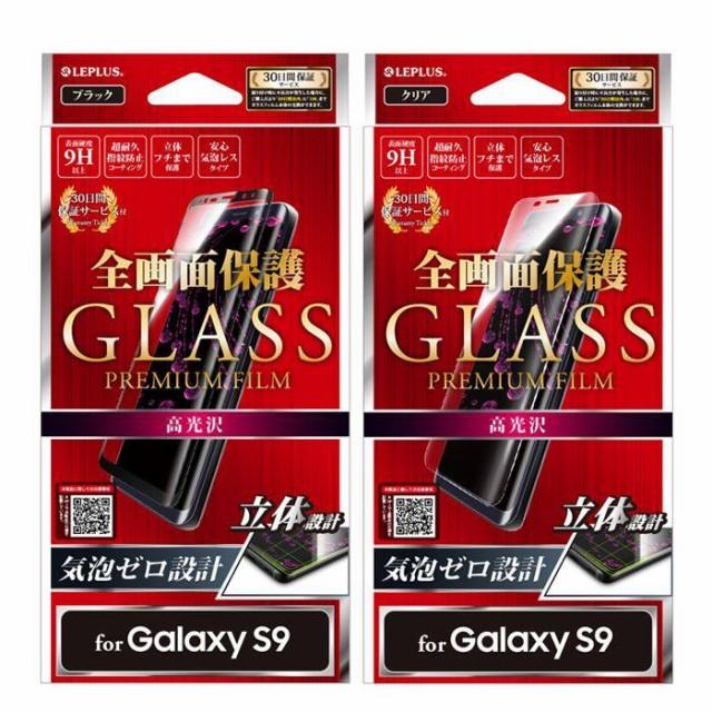 Galaxy S9 SC-02K SCV38 GalaxyS9 ガラスフィルム...