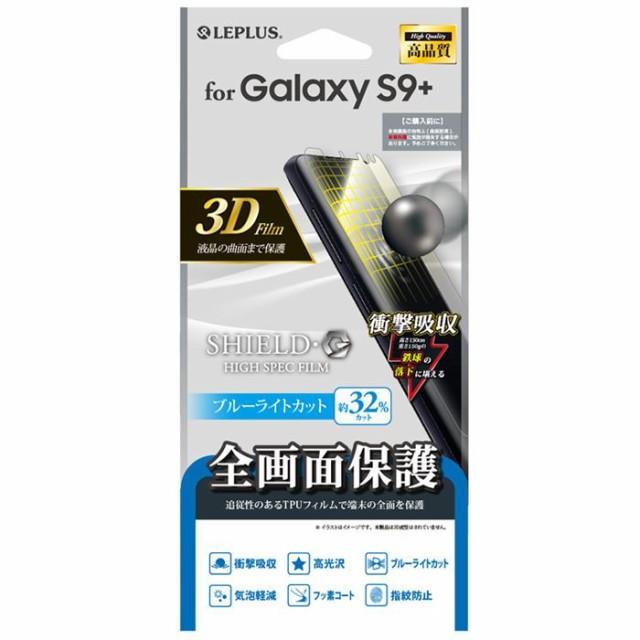 Galaxy S9+ GalaxyS9+ SC-03K SCV39 ギャラクシー...