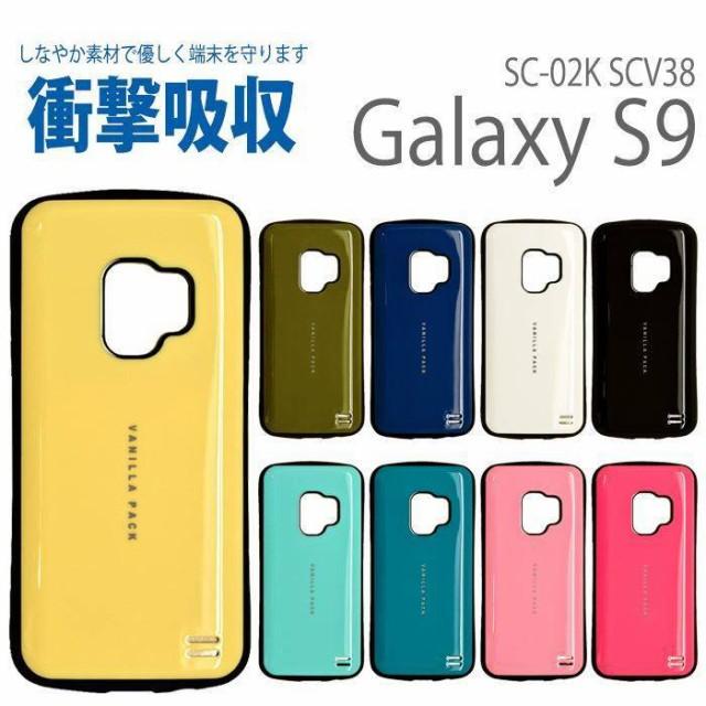 Galaxy S9 SC-02K SCV38 ケース カバー ハイブリ...