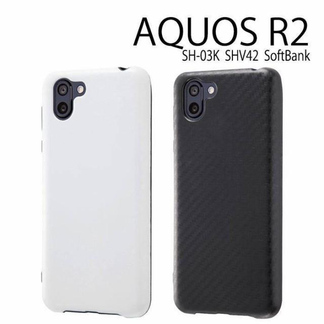 AQUOS R2 SH-03K SHV42 アクオスR2 AQUOSR2 SH03K...