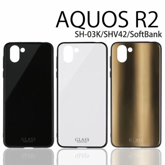 AQUOS R2 SH-03K SHV42 AQUOSR2 アクオスR2 ケー...