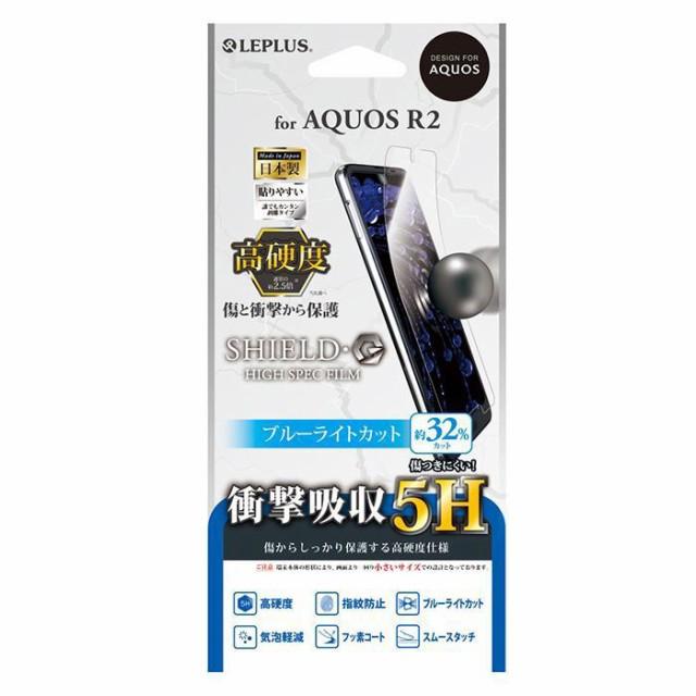 AQUOS R2 SH-03K SHV42 AQUOSR2 アクオスR2 保護...