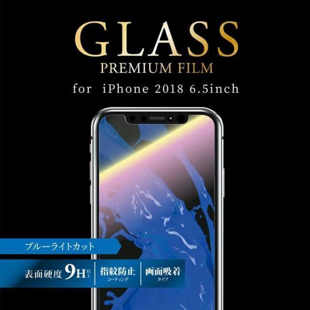 【予約】iPhone XS Max 対応 iPhoneXSMax 6.5イン...