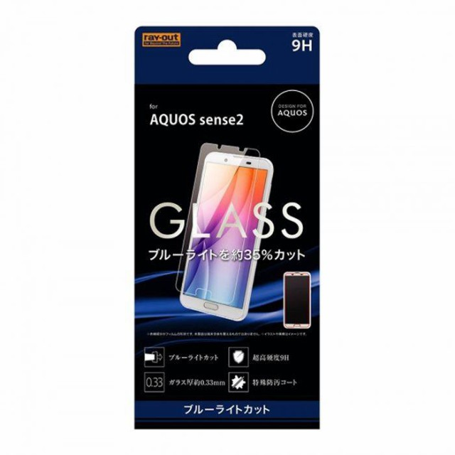 AQUOS sense2 SH-01L SHV43 ガラスフィルム 保護...