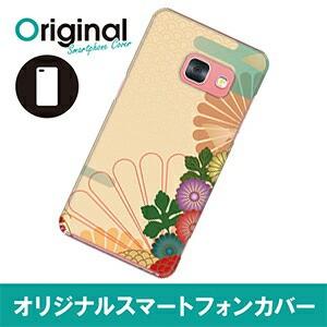 ドレスマ 日本風 日本 JAPAN 和 アジア 和風 伝統...