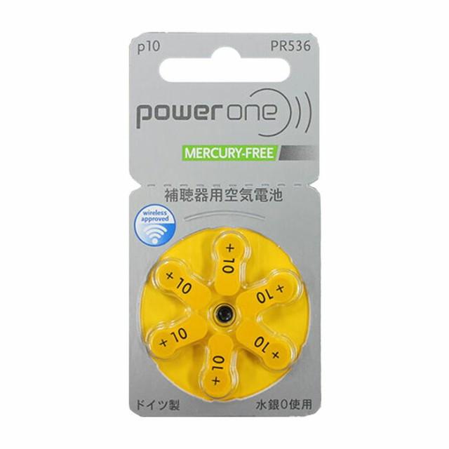 パワーワン 補聴器電池(補聴器用空気電池)補聴...