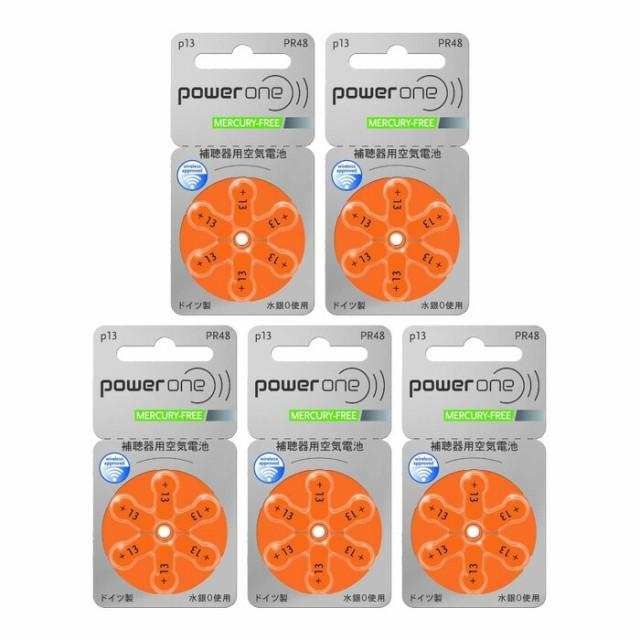 パワーワン 補聴器電池(補聴器用空気電池) 補...