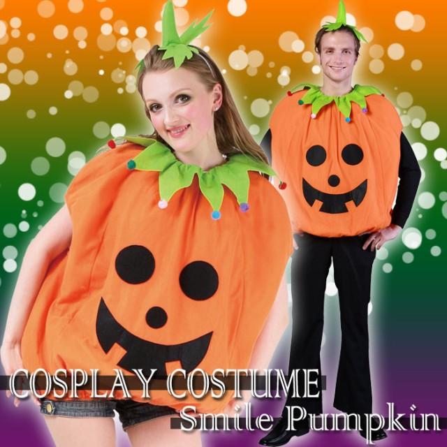 スマイルパンプキン  PUMPKIN かぼちゃ カボチャ ...